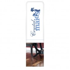 Stretch Frame/Double Sided Graphic Only 24